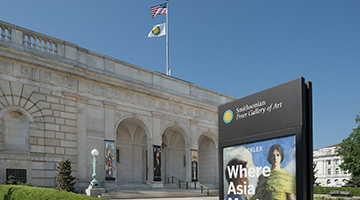 The Freer & Sackler Galleries at the Smithsonian Institute